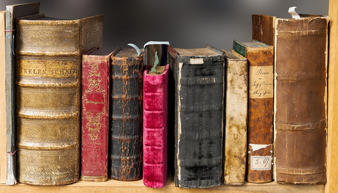 Картинка библиотеке старинные книги старые Библиотека Ретро винтаж Книга старая Старый