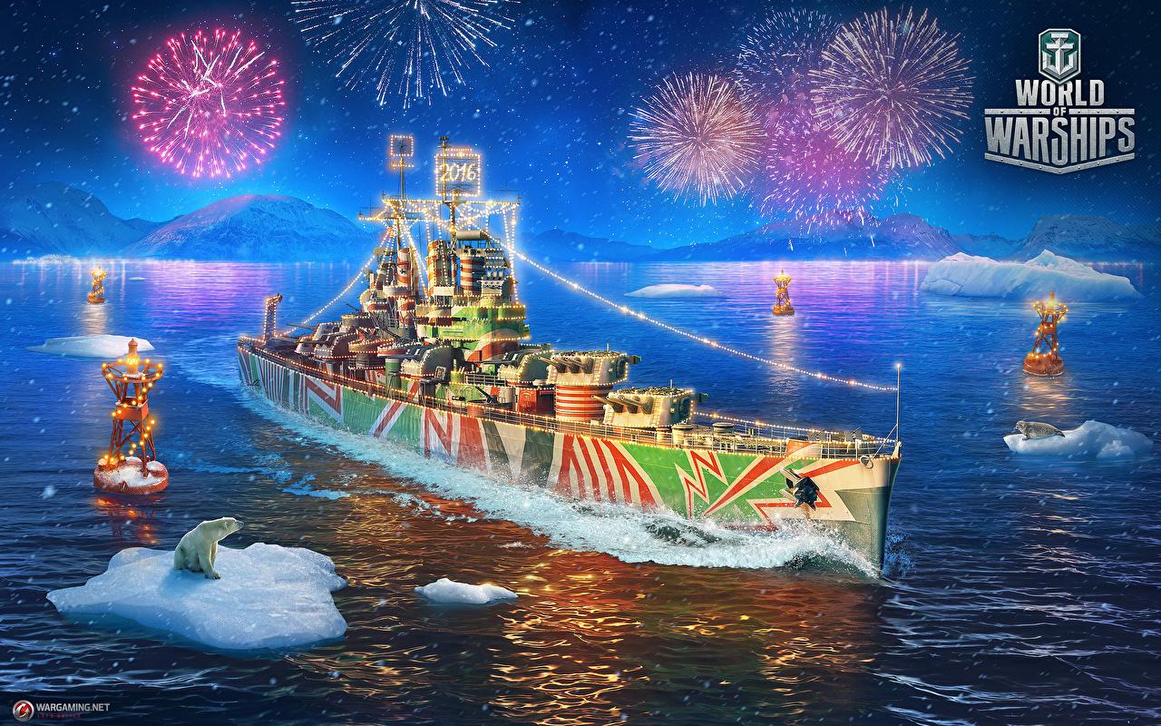 Фотографии World Of Warship Новый год фейерверк Американские Cruiser