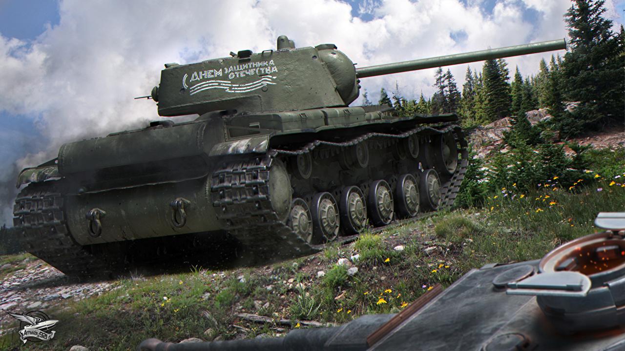 Фотография WOT танк KV-1 3д компьютерная игра World of Tanks Танки 3D Графика Игры