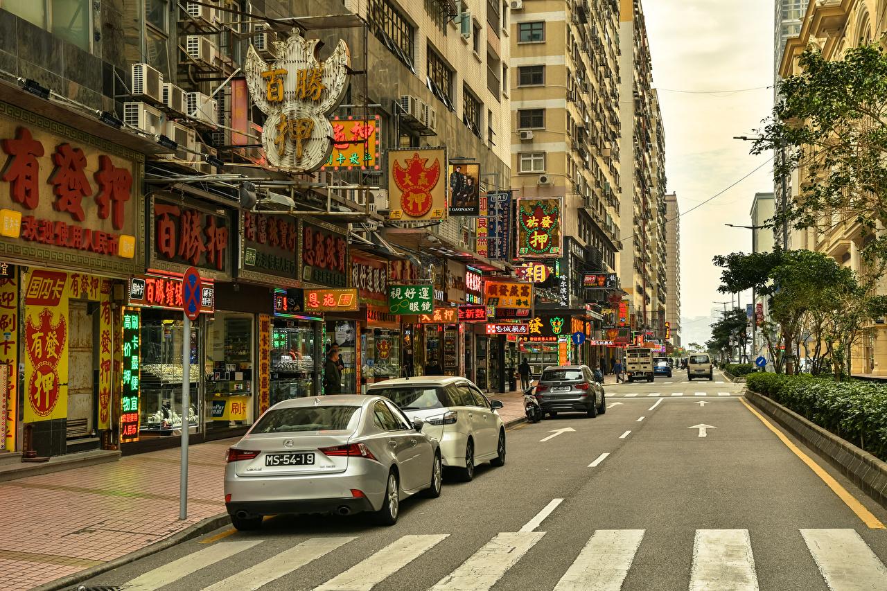 Фотография Китай Macao Улица Дороги Дома Города улиц улице город Здания
