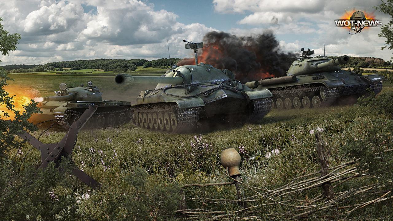 World of Tanks  Скачать обои на рабочий стол в один клик!