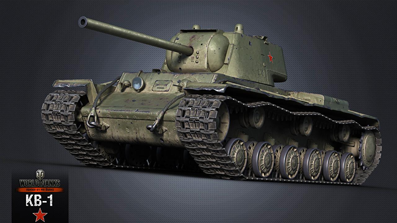 Фотография World of Tanks Танки KV-1 3д Игры WOT танк 3D Графика компьютерная игра