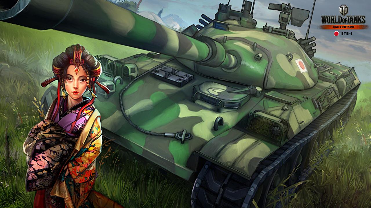 Картинки WOT Nikita Bolyakov танк STB-1 Кимоно молодая женщина компьютерная игра World of Tanks Танки девушка Девушки молодые женщины Игры