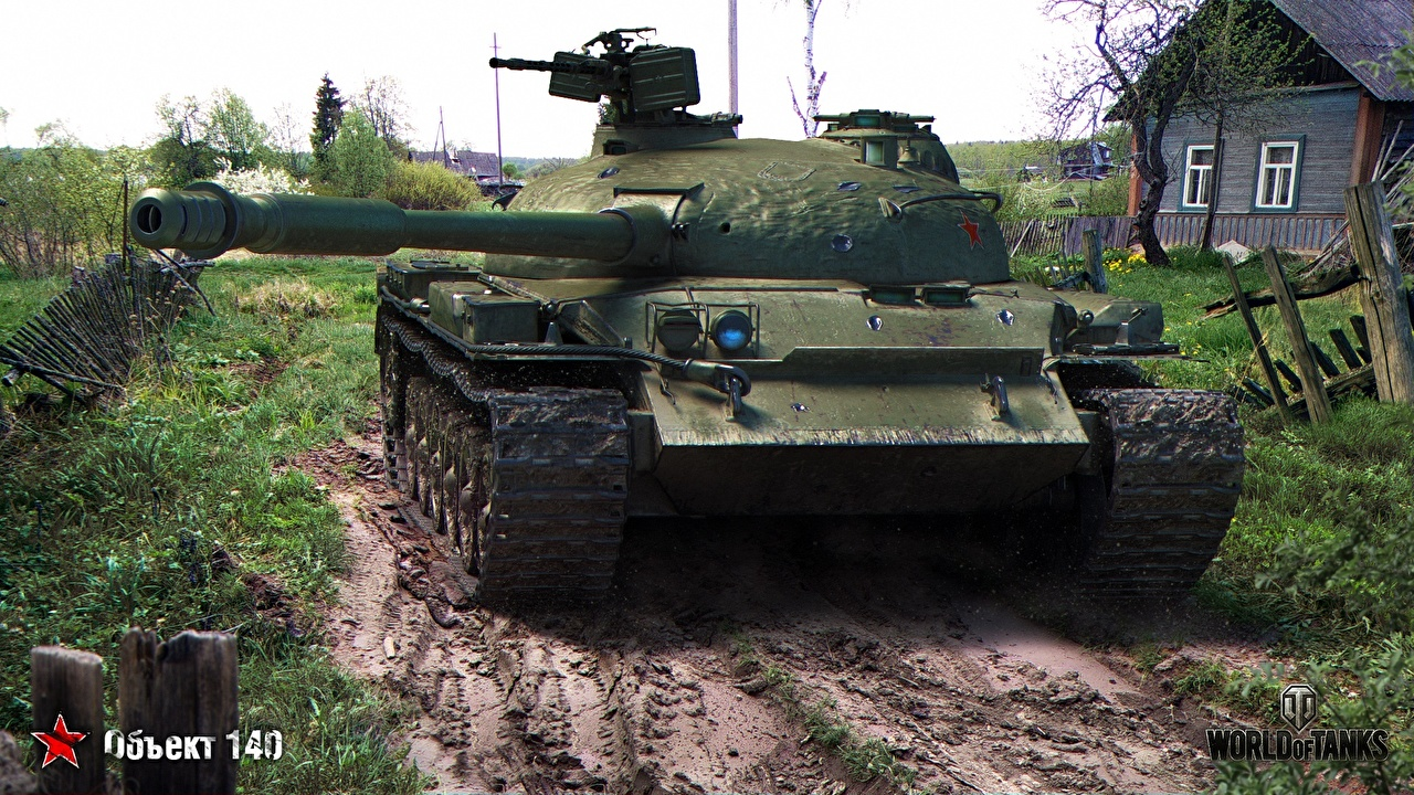 World_of_Tanks_Tanks_Object_140_Russian_