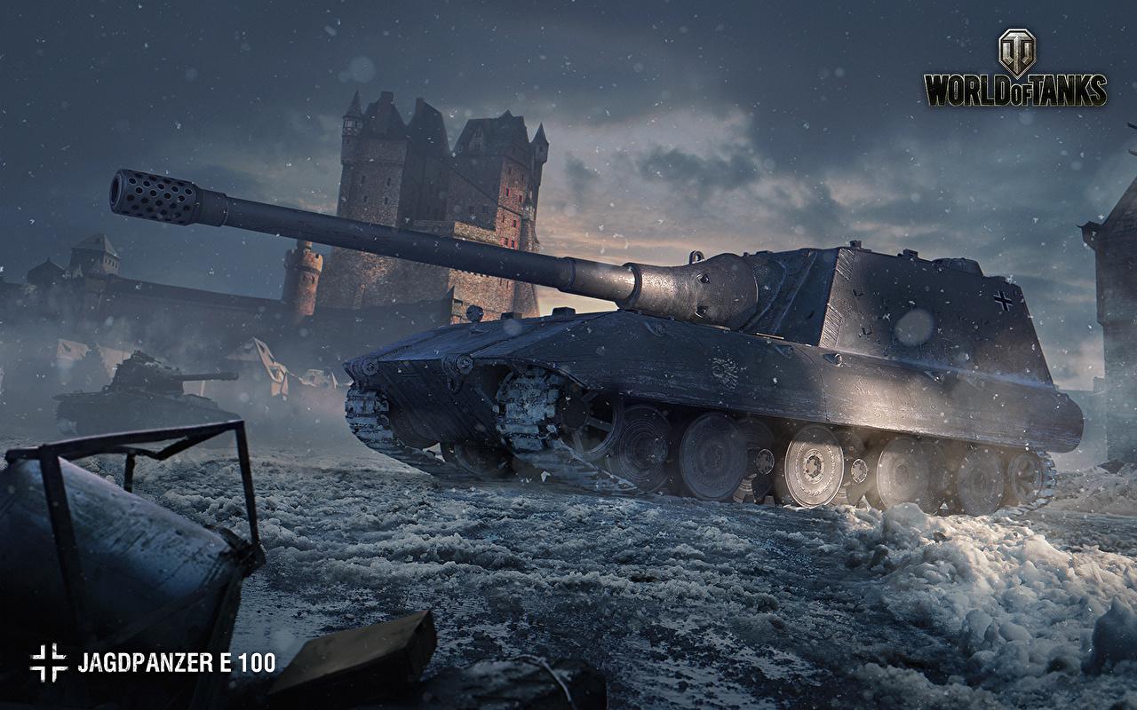 Обои для рабочего стола World of Tanks Самоходка Jagdpanzer E 100 Игры WOT САУ компьютерная игра