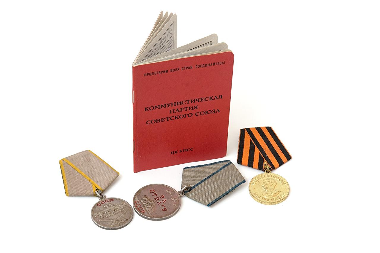 Фото боевые медали партбилет Медаль