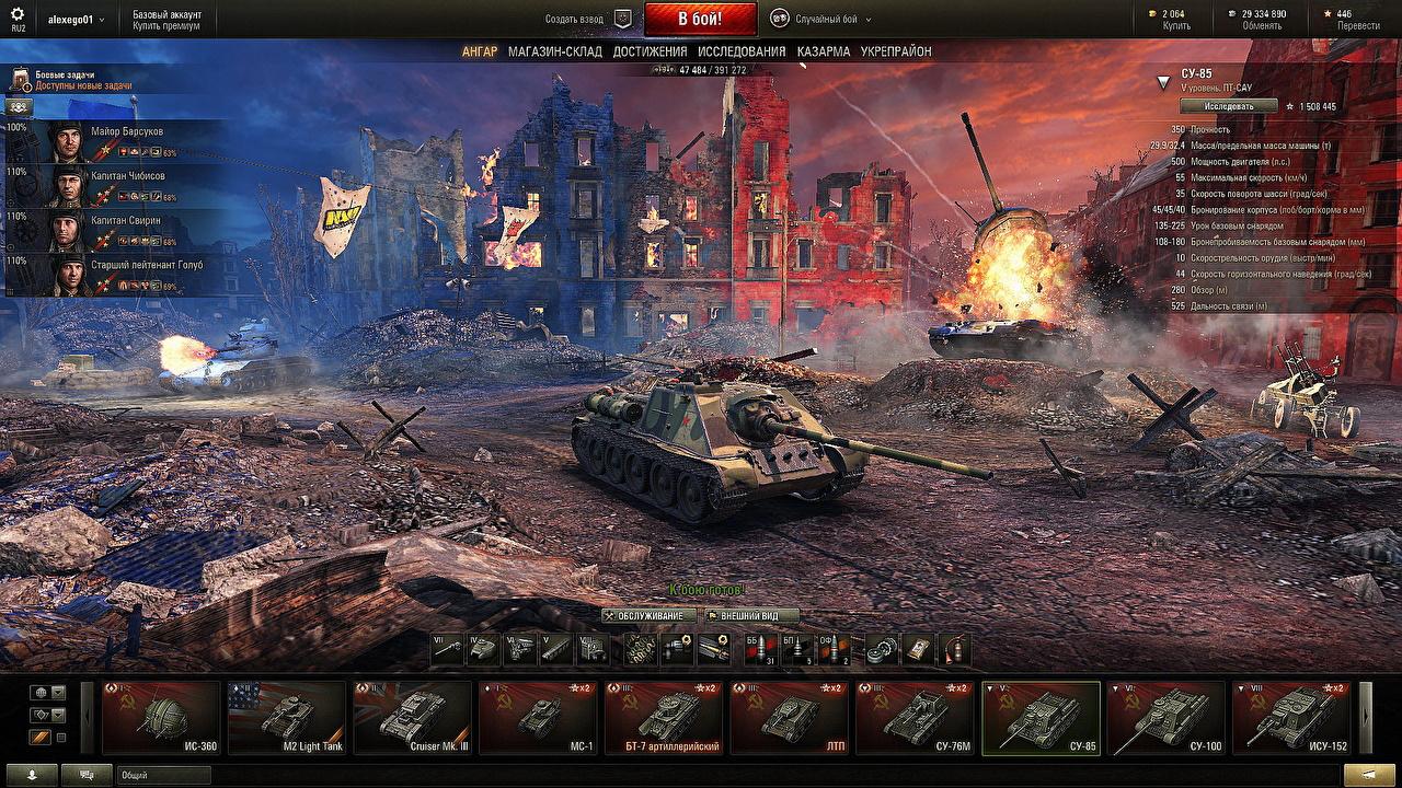 Картинки World of Tanks Самоходка Su-85 in the hangar компьютерная игра WOT САУ Игры
