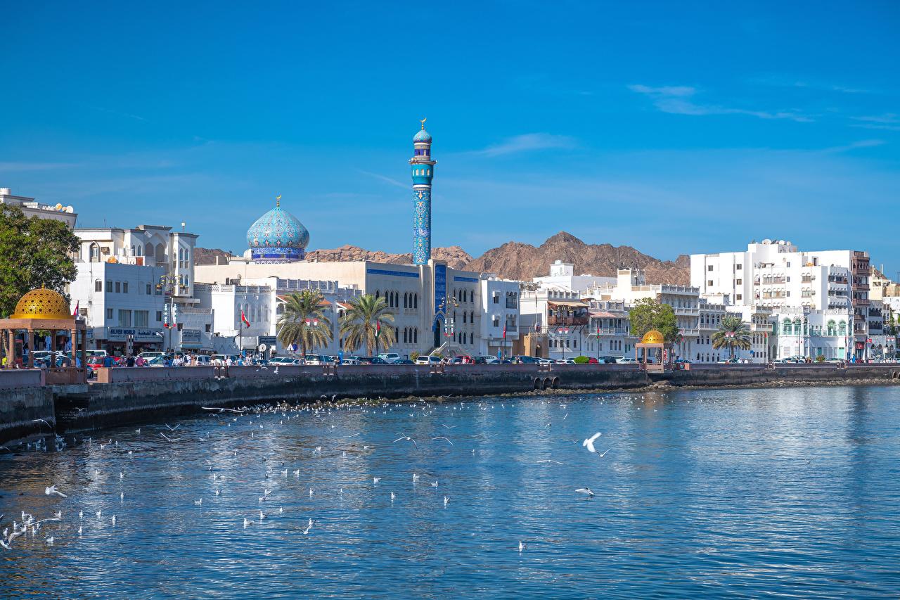 Картинка Мечеть Oman, Mutrah Corniche, Muscat Набережная Дома город набережной Здания Города