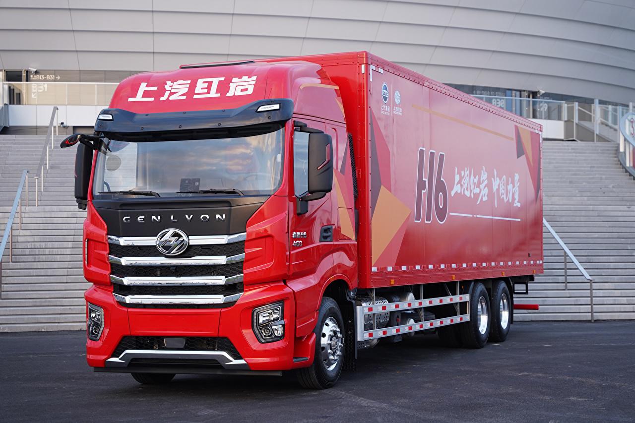 Фотография Грузовики Китайские Hongyan Genlyon красных машина Металлик китайский китайская красная красные Красный авто машины Автомобили автомобиль
