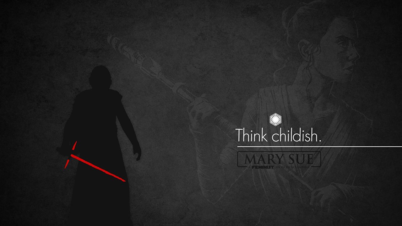 Фото Звёздные войны: Последние джедаи Дэйзи Ридли Мечи Силуэт Think childish Фильмы меч меча с мечом силуэты силуэта кино