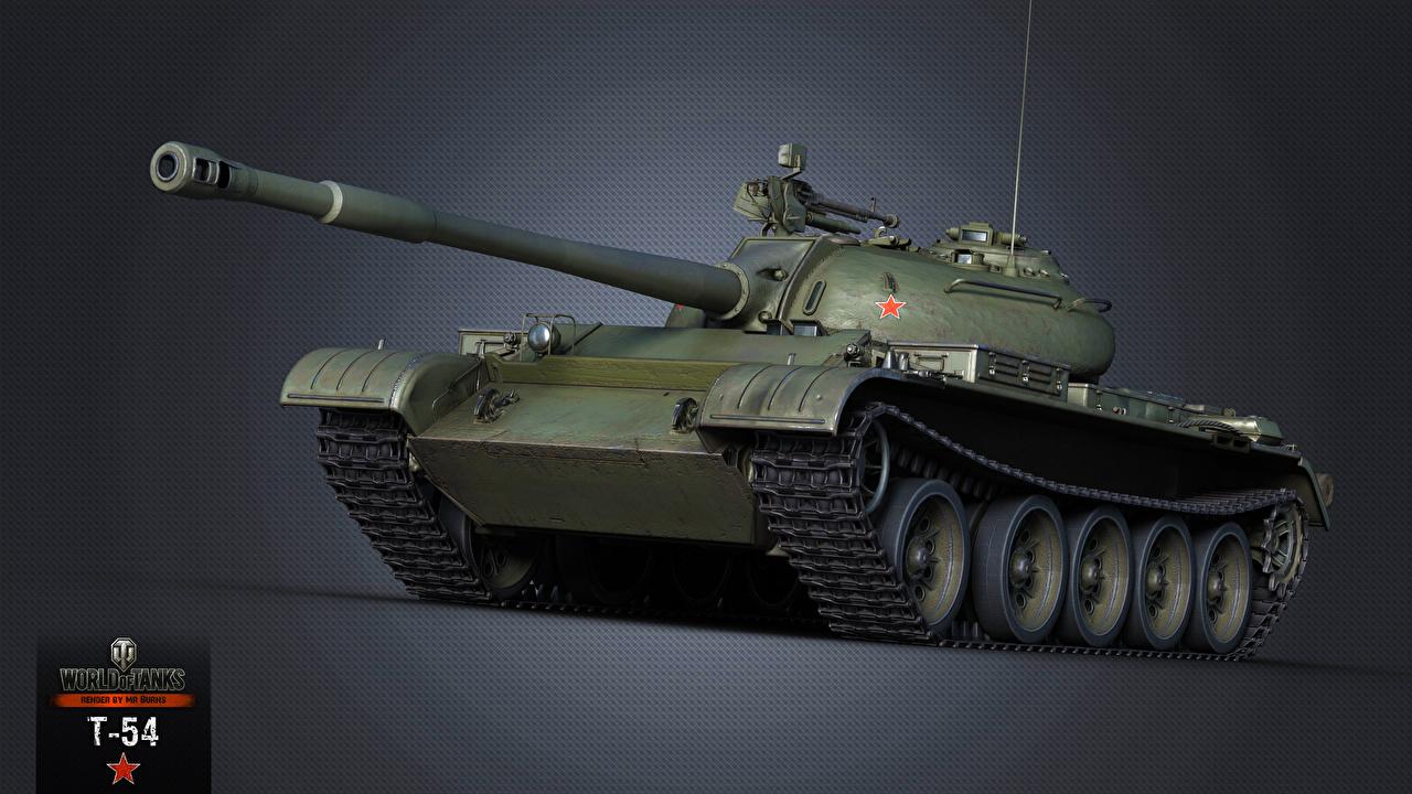 Фото World of Tanks танк T-54 3д Игры WOT Танки 3D Графика компьютерная игра