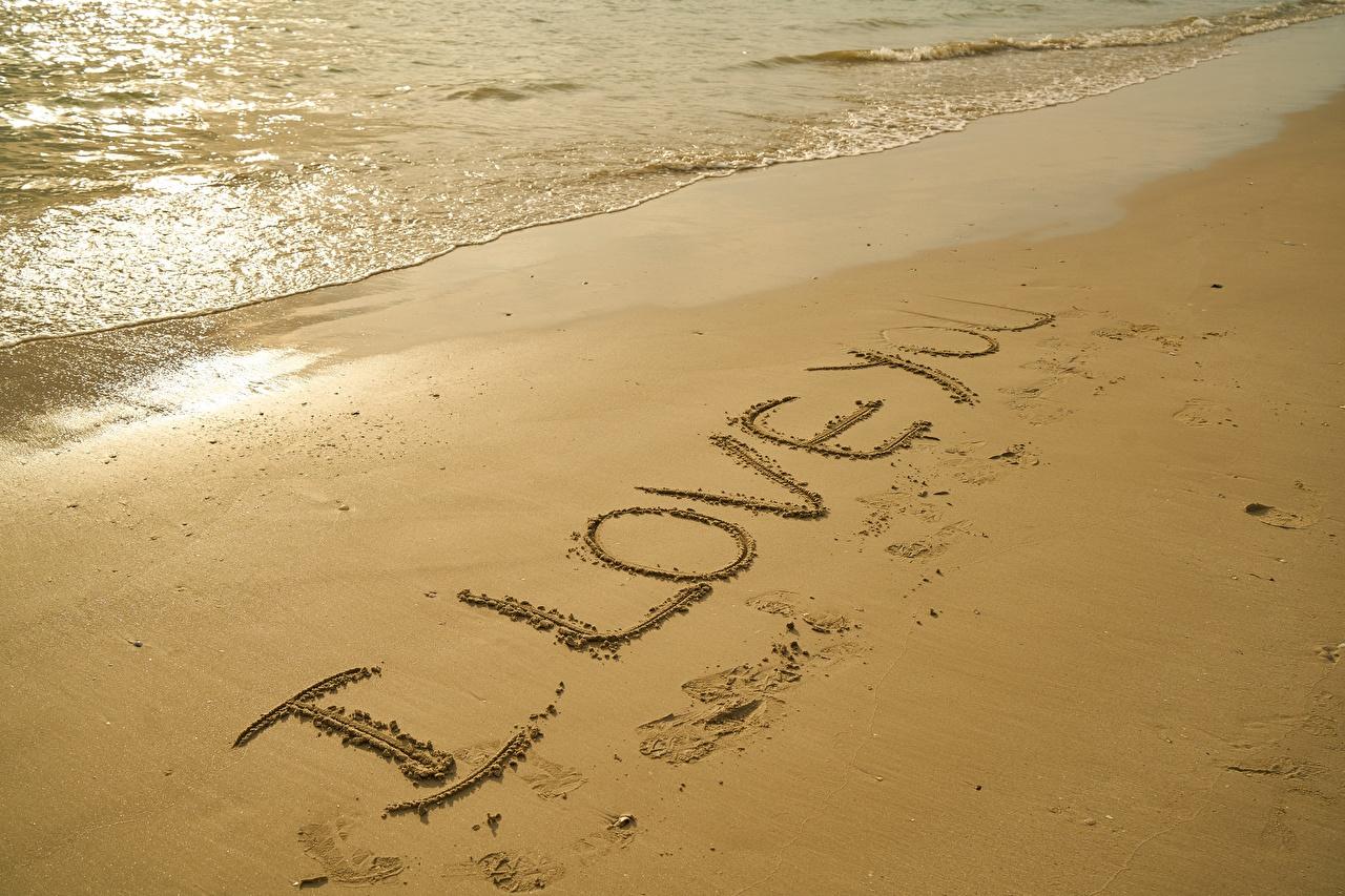 Картинки Английский I love you пляжа Природа Песок текст английская инглийские Пляж пляже пляжи песка песке слова Слово - Надпись