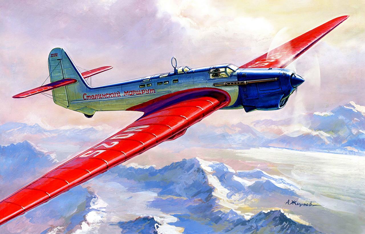 Фотография Самолеты АНТ-25 Рисованные Авиация