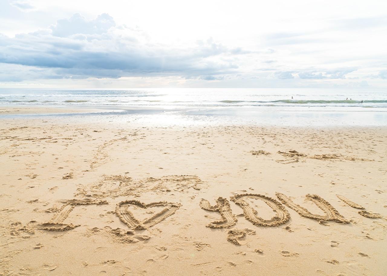 Картинка инглийские I love you пляжи Море Природа Песок Слово - Надпись английская Английский Пляж пляжа пляже песка песке слова текст