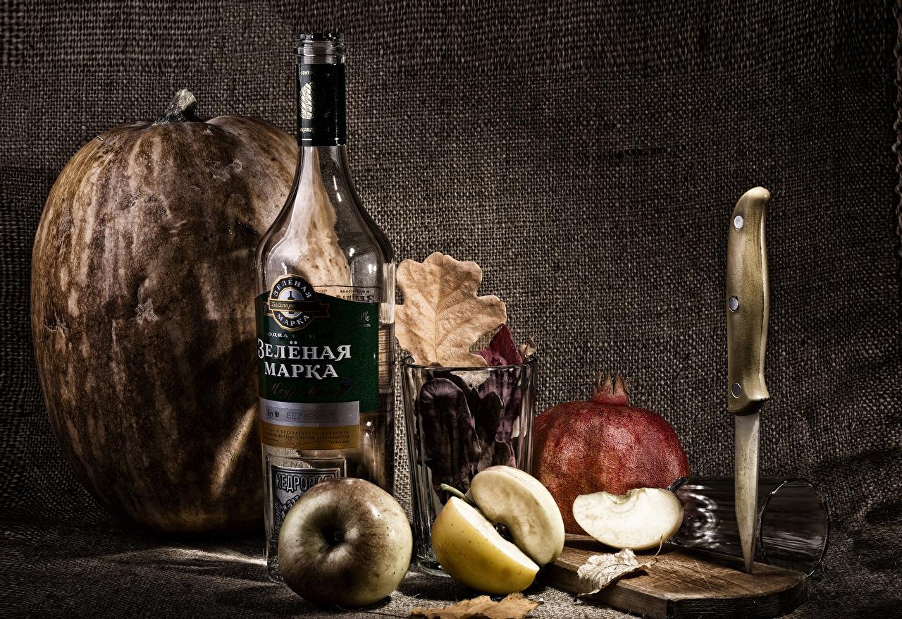 Обои для рабочего стола Водка Тыква Стакан Яблоки Еда Бутылка Натюрморт стакана стакане Пища бутылки Продукты питания