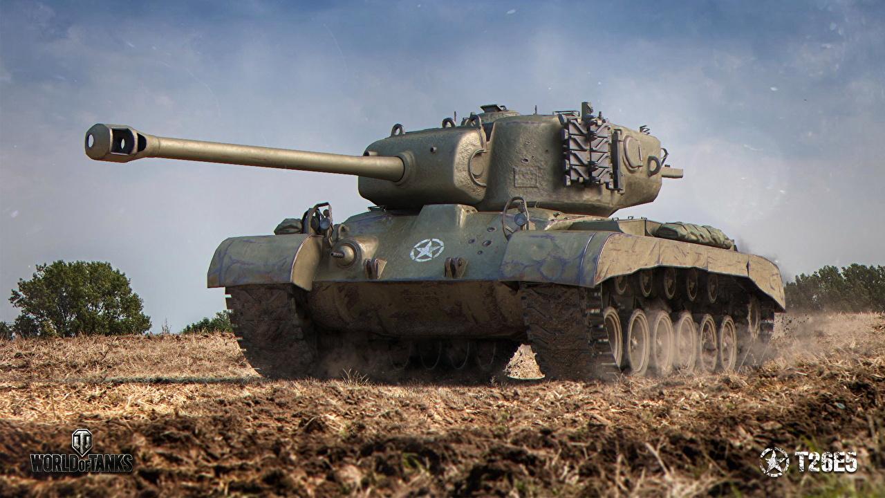 картинки на телефон танки