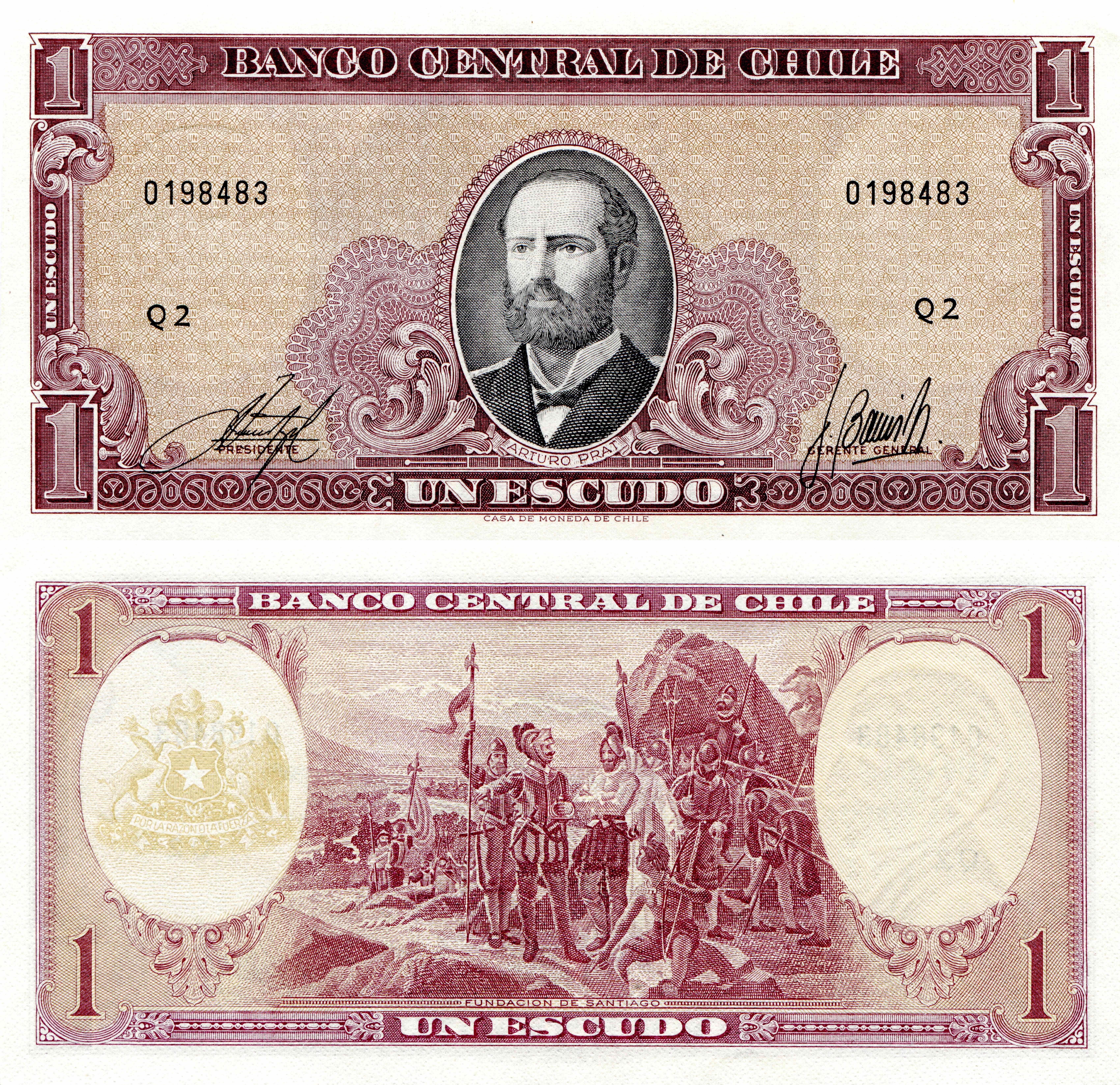 Банкноты чили российские монеты и их стоимость таблица 2017