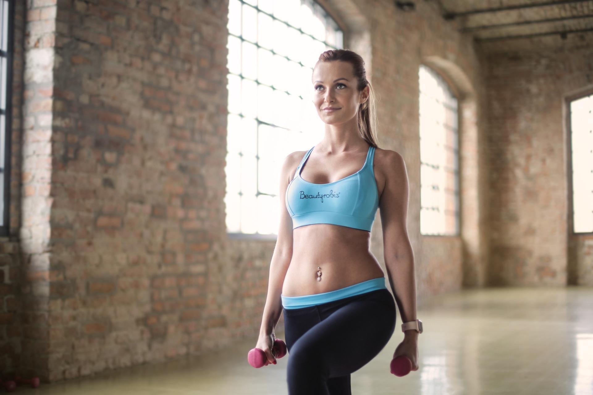 Новый Фитнес Быстро Сбросить Вес. Фитнес для похудения — что выбрать?