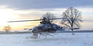Фотография Беспилотный летательный аппарат