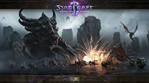 Фото Битвы Монстр StarCraft StarCraft 2 компьютерная игра