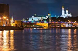 Фотография Россия Москва Речка Дома Ночные Города