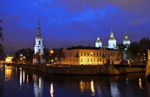 Обои Россия Санкт-Петербург Речка Дома Ночь by Andrei Antipin город