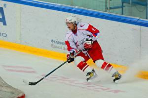 Картинка Хоккей Мужчины Лед Шлем Униформа Alexander Ovechkin