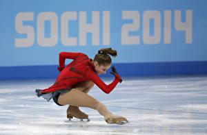 Обои Лед Шатенка Униформа Ноги Колготки Julia Lipnitskaya Sochi 2014