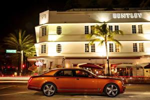 Обои Бентли Люксовые Оранжевые Сбоку Металлик 2015 Mulsanne Speed автомобиль