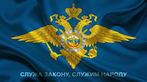 Фотография Россия Герб Флаг Двуглавый орёл
