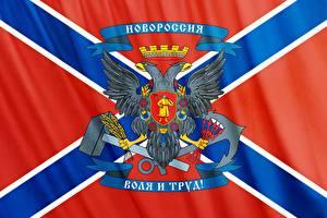 Фото Флаг Герб Новороссия воля и труд!