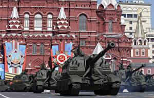Картинка Праздники Танки Россия Москва 9 мая Военный парад 2015