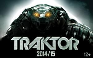 Картинка Хоккей traktor 2014/15