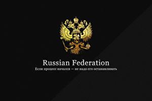 Обои Россия Двуглавый орёл