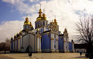 Фото Украина Храм Киев город