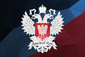 Фото Двуглавый орёл Флаг Donetsk DPR DNR