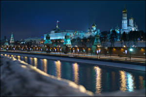 Фотография Россия Москва Река Ночные Уличные фонари город