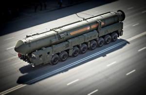 Обои Россия 9 мая Военный парад
