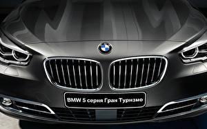 Фотография BMW Крупным планом Спереди Серый Фары 2015 5 series F07 Gran Turismo GT машины