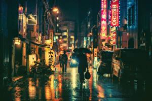 Фотография Дождь Улица Зонт Ночные Города