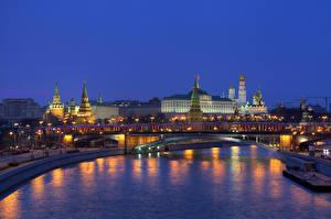 Обои Россия Москва Здания Речка Мосты Ночь Города