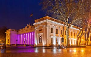 Обои Украина Дома Ночь Уличные фонари Деревья Odessa Города