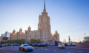Картинки Москва Россия Здания Гостиница Улица Radisson royal hotel
