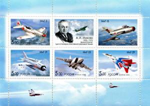 Фото Самолеты Истребители Почтовая марка OKB Planes by A.I.Mikoyan 1905-1970 Авиация