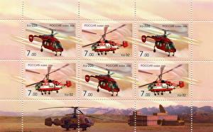 Фото Вертолеты Почтовая марка Ka-226, Ka-32
