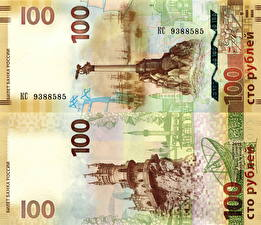 Картинка Деньги Купюры Рубли Россия Крым 100, Crimea