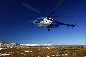 Фотографии Вертолеты Небо Mi-8