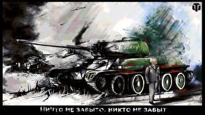 Фотография World of Tanks Танки День Победы Т-34 T-34-85 Игры