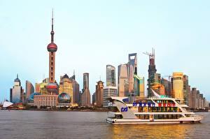 Фото Китай Шанхай Дома Небоскребы Речные суда Города
