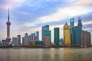 Фотографии Китай Шанхай Дома Небоскребы Города
